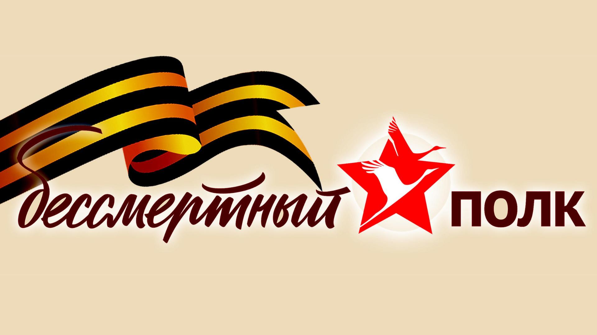 Республиканский конкурс творческих работ «Бессмертный полк»